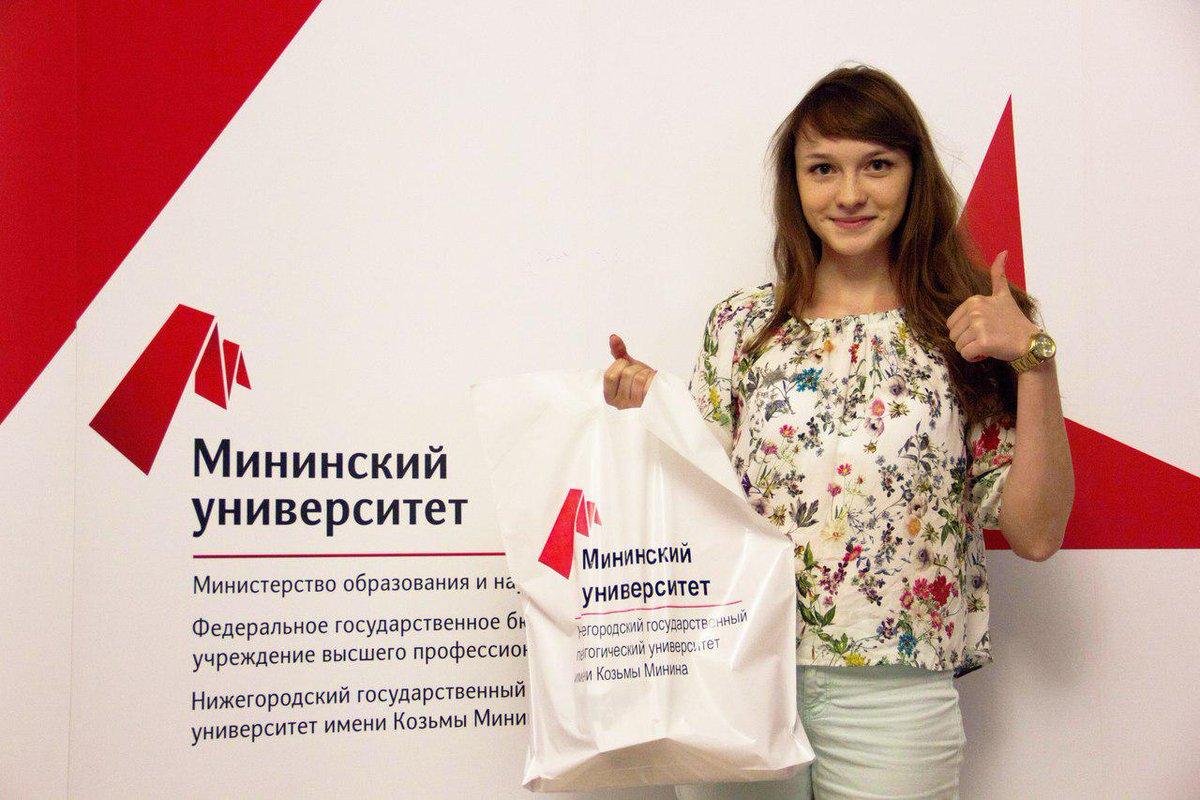Мінінскій університет офіційний сайт