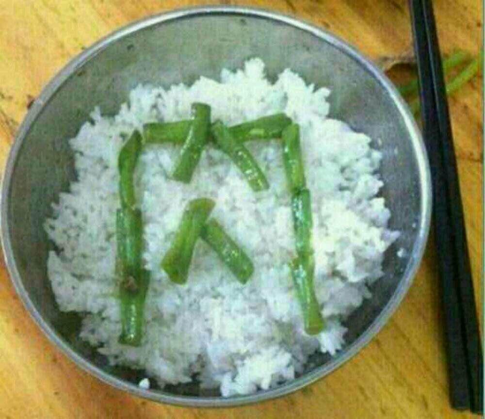 今晚吃肉 http://t.co/HmaZ7xvQD7