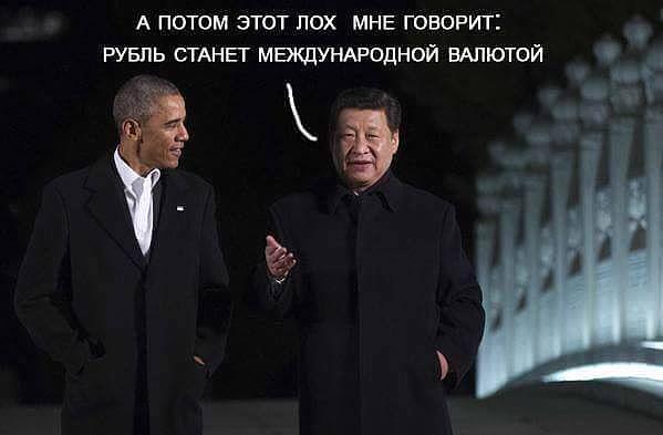 Фирташ-Левочкин хотели обанкротить Одесский припортовый завод, - Яценюк - Цензор.НЕТ 1607