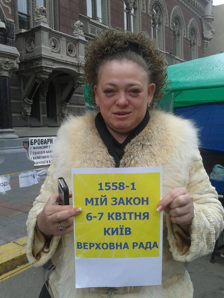 Украина не успевает получить второй транш МВФ в июле из-за несвоевременного голосования Рады - Цензор.НЕТ 4932