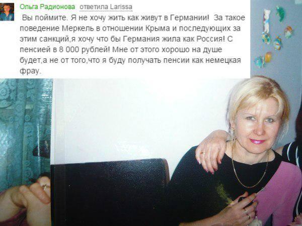 Ситуация на Донбассе может обостриться, но НАТО готово к любому развитию ситуации, - посол Канады в Украине - Цензор.НЕТ 2578