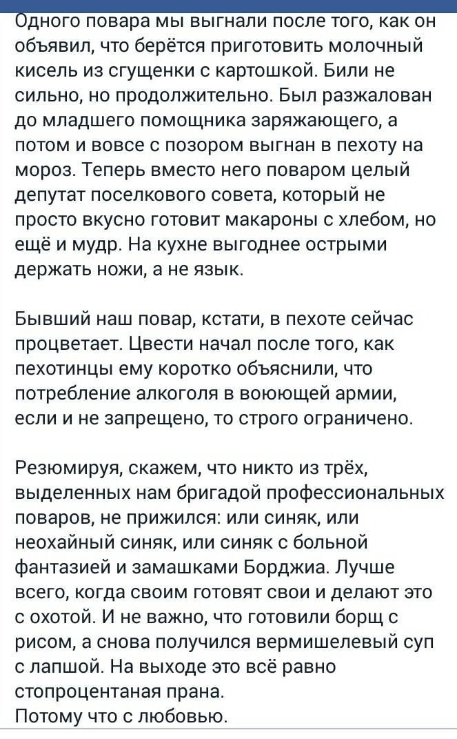 Сотрудник новой полиции, кандидат наук, самостоятельно починил светофор на столичном проспекте Победы - Цензор.НЕТ 7582