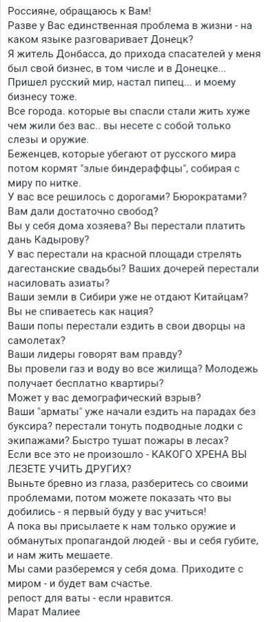 Ситуация в зоне АТО обострилась: за шесть часов террористы совершили 40 обстрелов, в районе Луганского был бой, - штаб - Цензор.НЕТ 1935