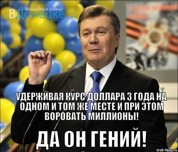 Реформа Конституции: для Порошенко – сейчас, для громад – послезавтра - Цензор.НЕТ 5269
