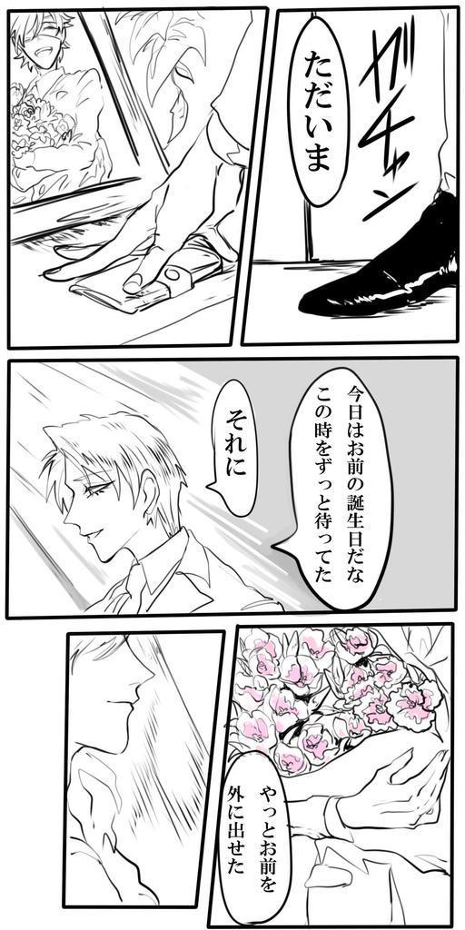 色待宵草の花(へし燭、だるま注意)