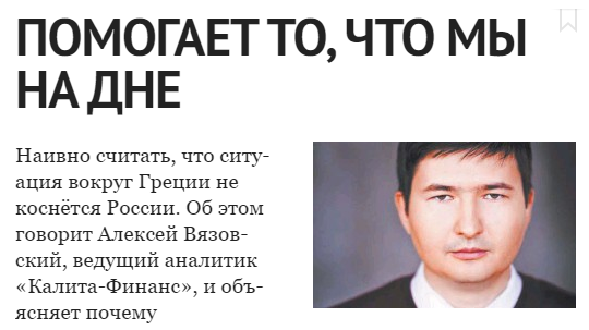 После протестов общественности глава Львоской ОГА потребовал от Насирова назначить руководителя ГФС области на открытом конкурсе - Цензор.НЕТ 8048