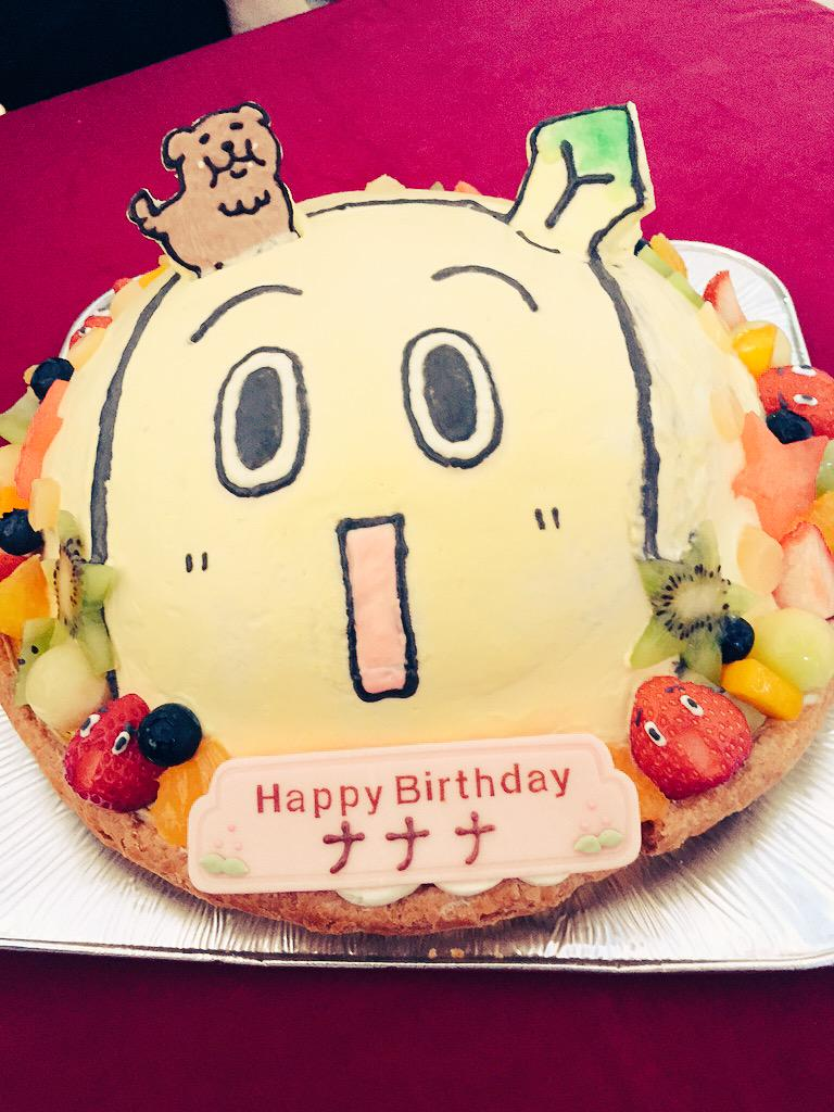 昨日はみんなにお誕生日を祝ってもらってとっても幸せなナナナでした!!!皆さん本当にありがとうございました〜❤︎皆さんの応援はナナナのなによりの励みです。これからもよろしくお願いいたします!! pic.twitter.com/EjXFmfTmql