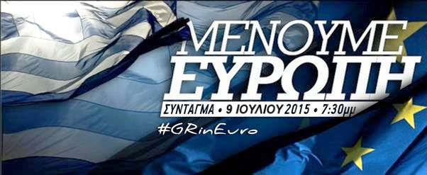 #Europe is where #Greece belongs ! And this is not negotiable. #Syntagma at 19:30 https://t.co/Shah0RcIxg http://t.co/GB0DEh5TVy