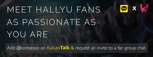 Add @koreaboo as a Plus Friend! - Get invited to fan group chats to bond with hallyu lovers and #KCON15LA goers too! http://t.co/AQU6tpcjrO