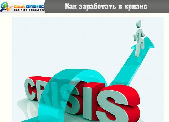 как заработать деньги в интернете от 1000 рублей в день без вложений