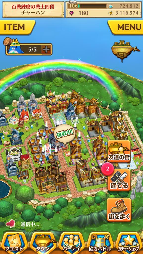 【白猫】タウンが夏仕様に衣替え!新BGM、夏デコレーションに虹や打ち上げ花火も!【プロジェクト】