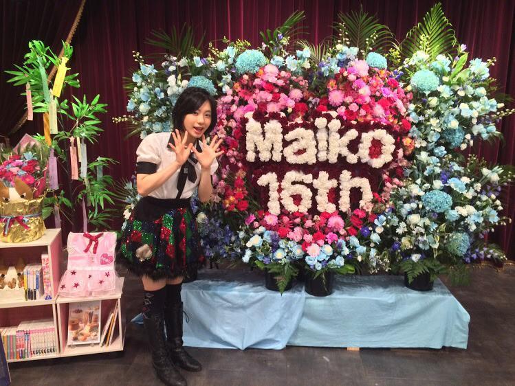 昨日、深川舞子生誕祭が無事終了しました! 深川さんの良さがたくさん感じられた、あたたかく素敵な生誕祭だったと思います! 演出等協力頂いたみなさん、企画準備に携わったみなさん、スタッフさんメンバーのみなさん本当にありがとうございました! http://t.co/oF8Zx2FOY3
