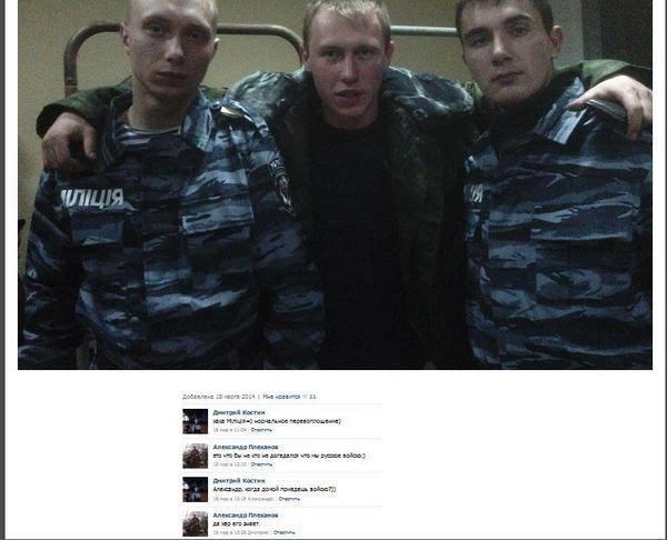 Украина и Швеция осенью проведут совместные учения военных медицинских инструкторов, - Минобороны - Цензор.НЕТ 7198