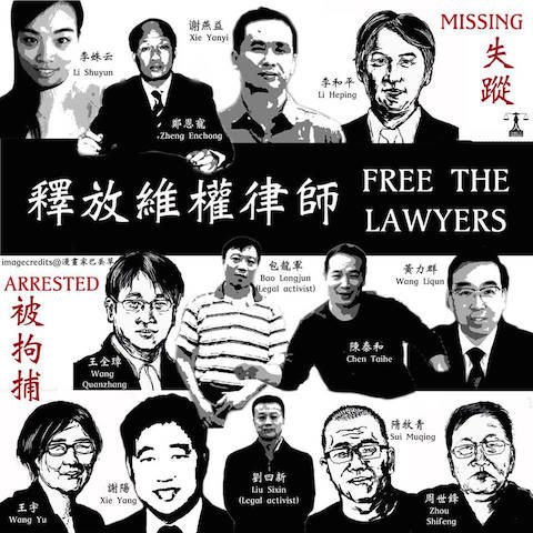 Worried by arrests, a Chinese lawyer pens a touching note to his wife http://t.co/kAoMpKmlHg http://t.co/ICnWom2Nwx