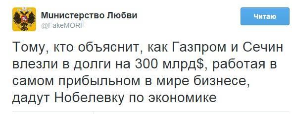 Порошенко подписал законы об усилении независимости Нацбанка - Цензор.НЕТ 1339