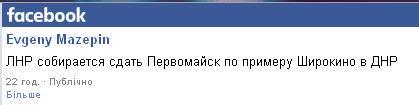 В ОБСЕ хотят возобновления переговоров по Приднестровью - Цензор.НЕТ 8938
