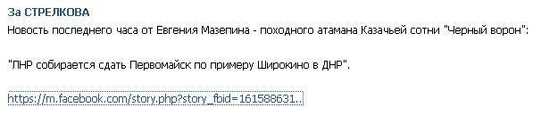 В ОБСЕ хотят возобновления переговоров по Приднестровью - Цензор.НЕТ 9076