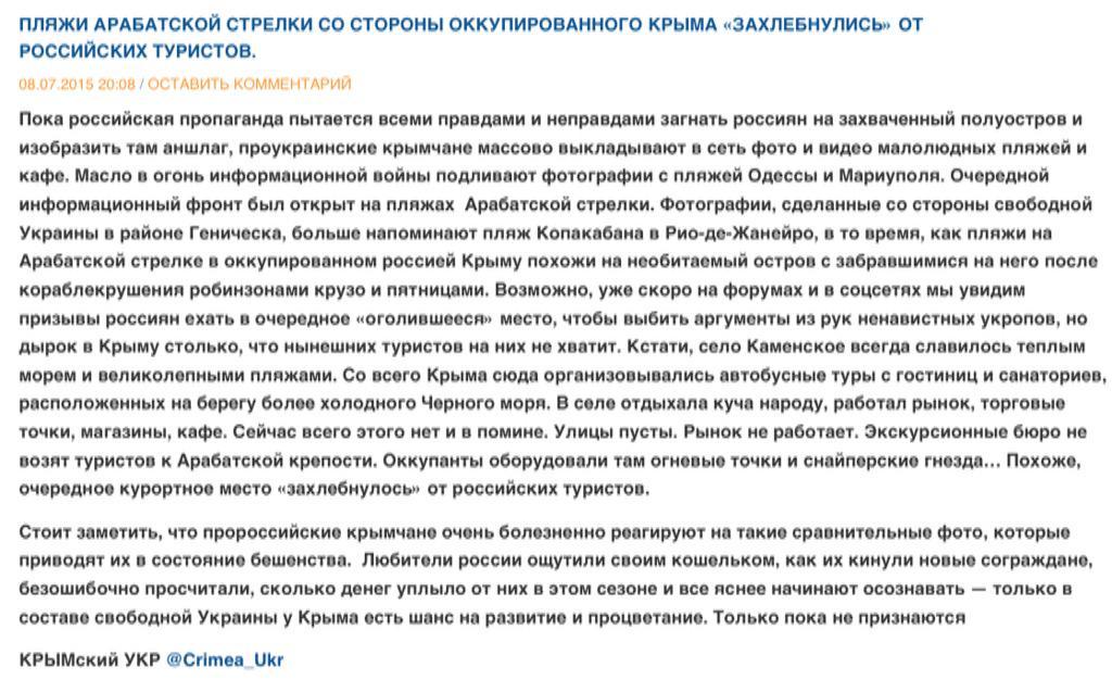 """""""Есть механизм заочного осуждения и все его имущество после приговора будет передано в госбюджет"""", - Сакварелидзе о прокуроре-взяточнике Шапакине - Цензор.НЕТ 7869"""