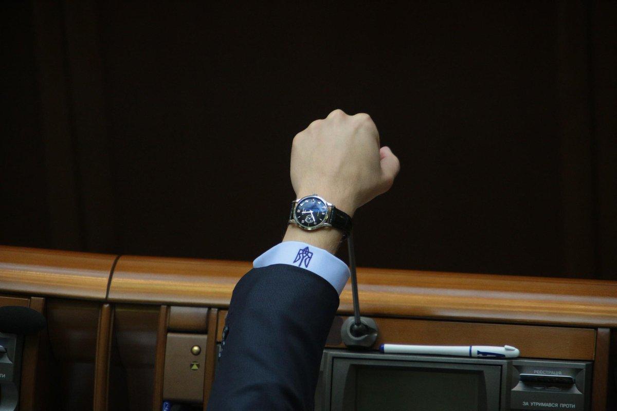 Гройсман: Коалиция согласовала запрет на участие блоков в местных выборах - Цензор.НЕТ 5110