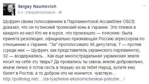 Сделаны первые шаги по возвращению Тальновского КХП, крупнейшего в Украине производителя и экспортера муки, в госсобственность, - нардеп Поляков - Цензор.НЕТ 1977