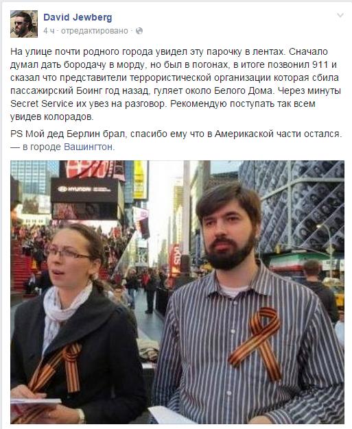 Порошенко предоставил украинское гражданство волонтерам из Канады Уляне и Марку Супрунам - Цензор.НЕТ 7883