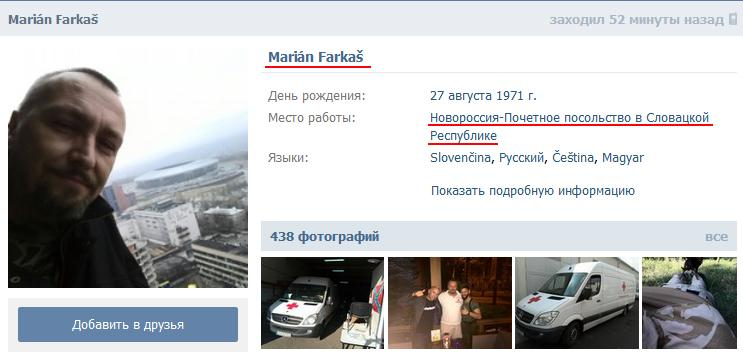 Неизвестный обстрелял автомобиль в Одесской области, погиб водитель, - МВД - Цензор.НЕТ 6650