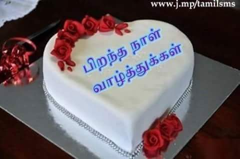 Cake Images With Name Kartik : Gautham Karthik on Twitter: