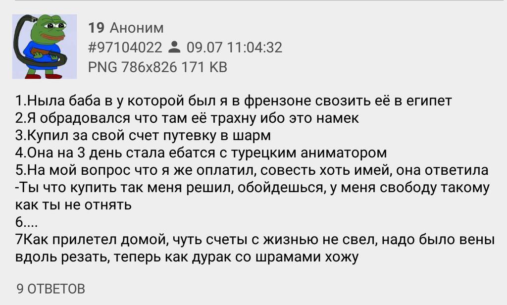 Яценюк призывает Раду принять необходимые законопроекты для получения международной финпомощи - Цензор.НЕТ 5891