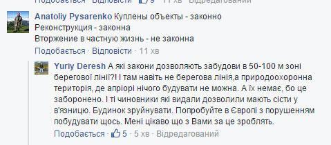Украинцы будут судить о реформах по участковым инспекторам, - Порошенко - Цензор.НЕТ 4151