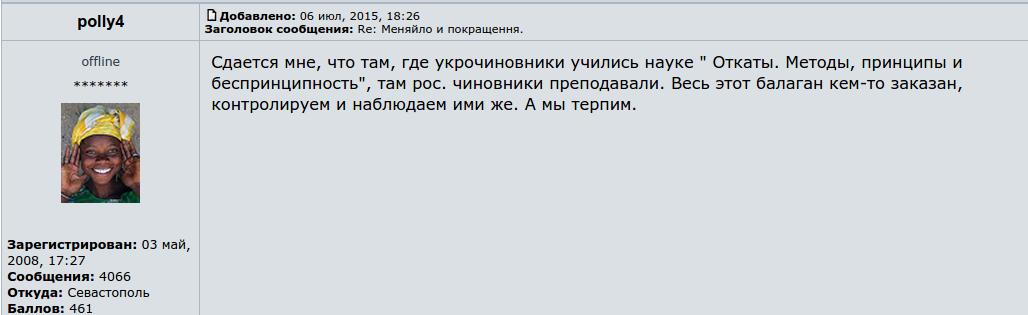 В ближайшее время состоится крупный обмен пленными в рамках Минских договоренностей, - Тандит - Цензор.НЕТ 444