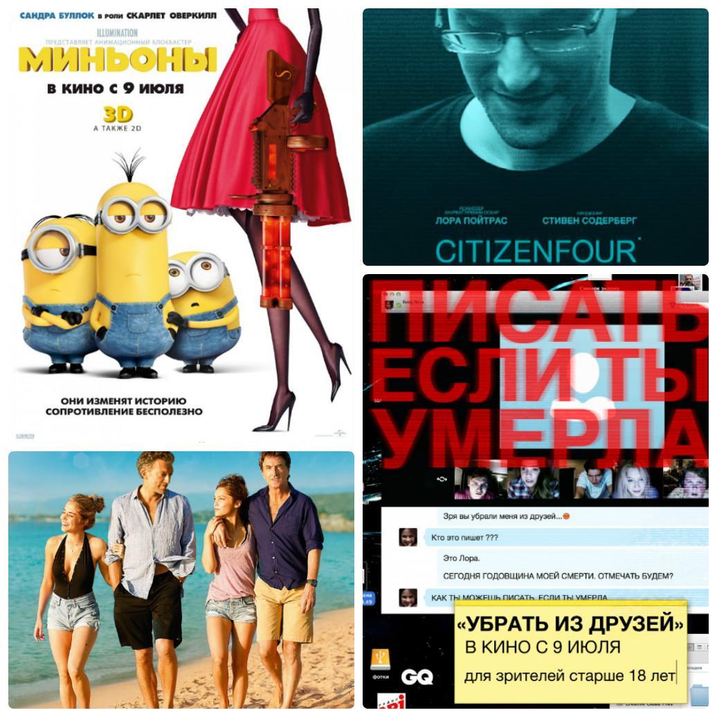 Кино  Исторические  Смотреть онлайн на сайтекинотеатре