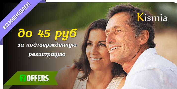 Кисмиа сайт знакомств бесплатная регистрация