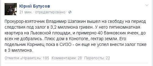 Боевики неуклонно наращивают вооружение в районе Комсомольска, - ОБСЕ - Цензор.НЕТ 3344