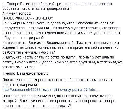 Оккупанты проводят Хыдырлез в Крыму, чтобы создать выгодную картинку для СМИ, - Умеров - Цензор.НЕТ 2335