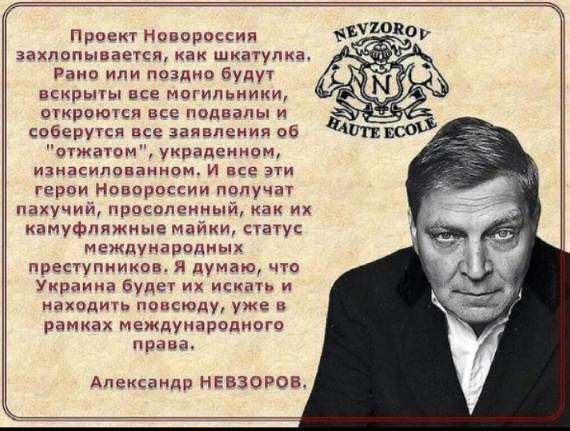 Харьковский горсовет признал Россию страной-агрессором - Цензор.НЕТ 7987