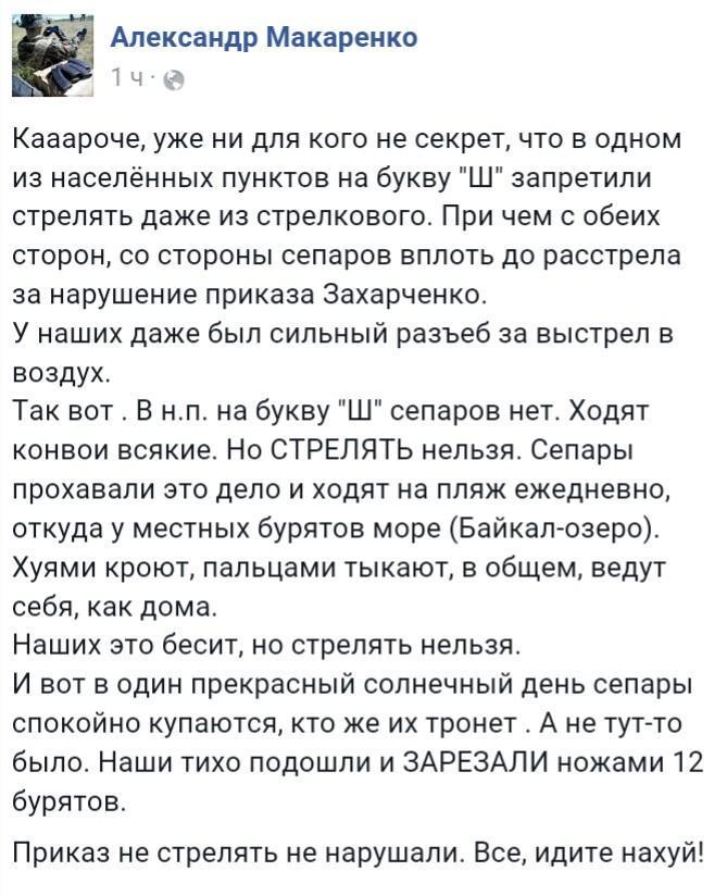 Минобороны: НАТО заинтересовано в опыте Украины, полученном в противодействии агрессии РФ и проведении АТО - Цензор.НЕТ 1014
