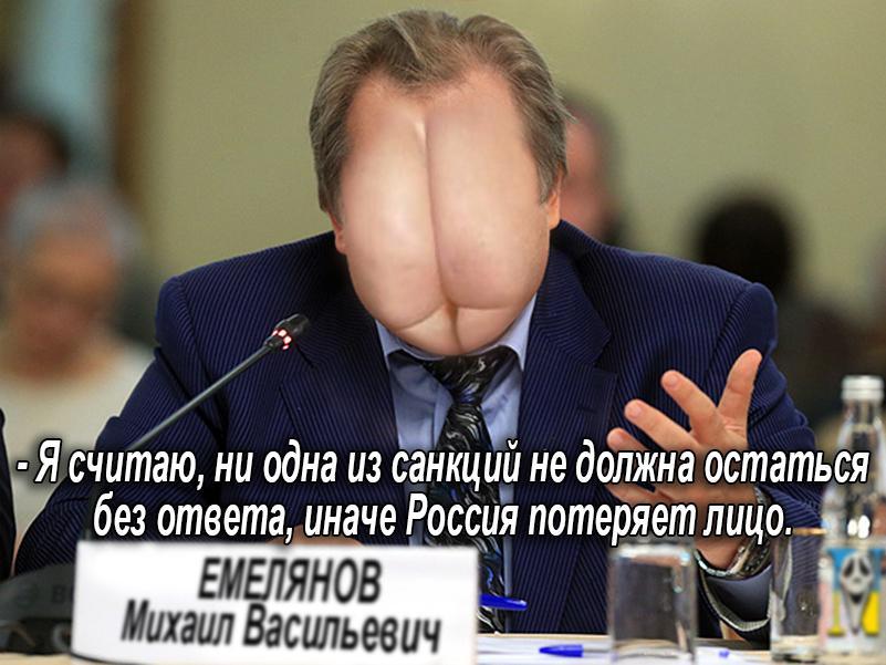 Госдума разрешила попавшим под санкции россиянам не отчитываться о доходах и не платить налоги в РФ - Цензор.НЕТ 1445