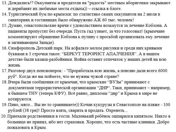Заявление террористов о проведении фейковых выборов, говорит о том, что они отказываются выполнять Минские соглашения, - Турчинов - Цензор.НЕТ 7453