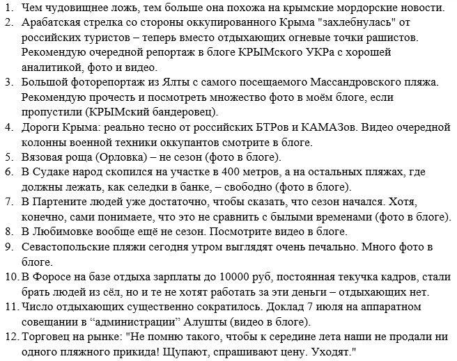 Заявление террористов о проведении фейковых выборов, говорит о том, что они отказываются выполнять Минские соглашения, - Турчинов - Цензор.НЕТ 8476