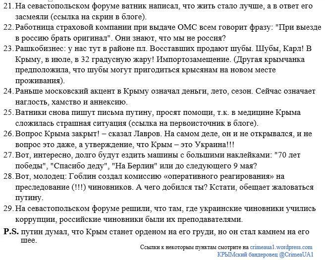 Заявление террористов о проведении фейковых выборов, говорит о том, что они отказываются выполнять Минские соглашения, - Турчинов - Цензор.НЕТ 675