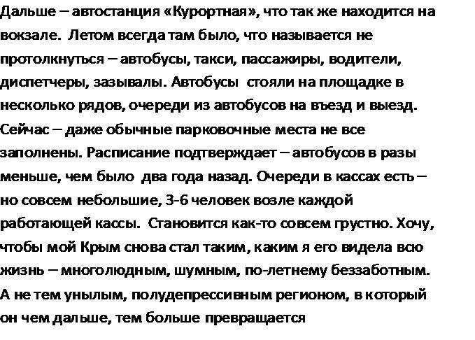 """Украина нарастила импорт газа из Словакии на 18%, - """"Укртрансгаз"""" - Цензор.НЕТ 4175"""