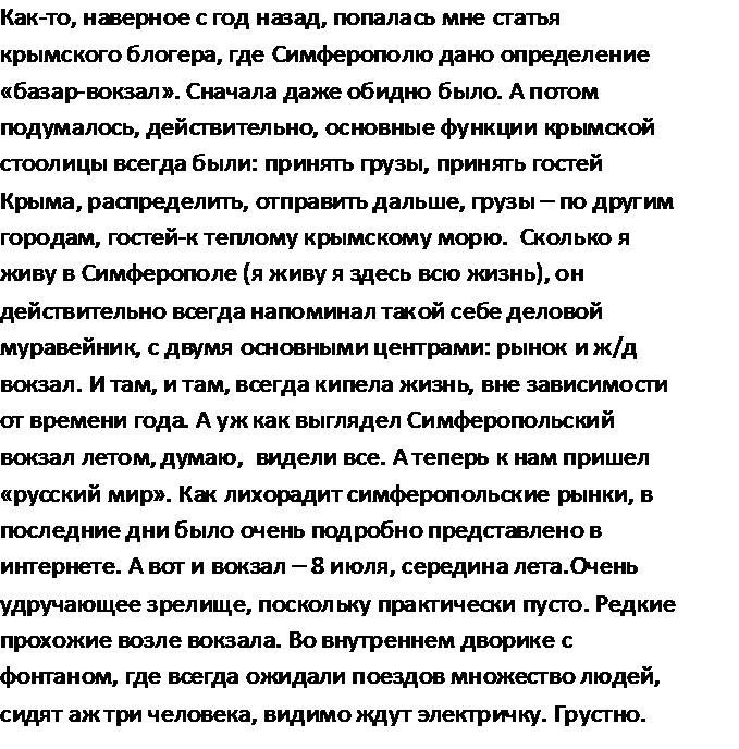 """Украина нарастила импорт газа из Словакии на 18%, - """"Укртрансгаз"""" - Цензор.НЕТ 1920"""