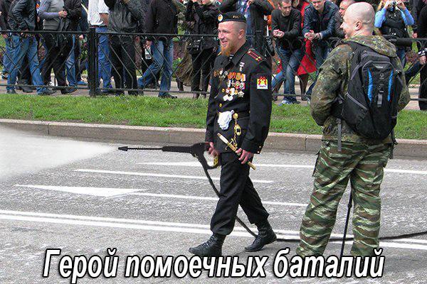 Интерпол отказал в розыске террориста Моторолы, - СБУ - Цензор.НЕТ 8637