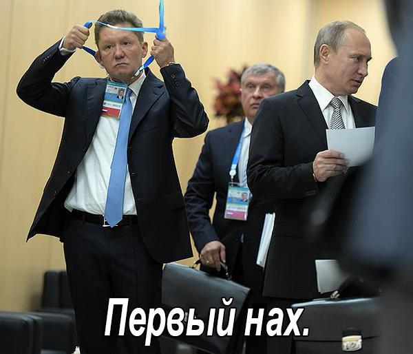 Никто снимать претензии и отменять иски к Газпрому не будет, - Нафтогаз ответил на заявления МИД РФ - Цензор.НЕТ 7679