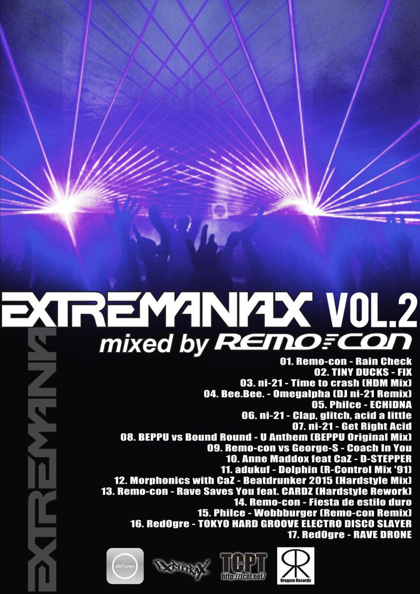 話題の ni-21 さんですが最近のディスクリリースでは実は EXTREMANIAX VOL2 で 4 曲も担当していましたぞ(´◉‿◉`) 要チェック! http://t.co/JOuf6RIp5z