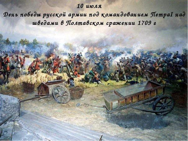 День воинской славы CJhp5OvWwAAOYlJ