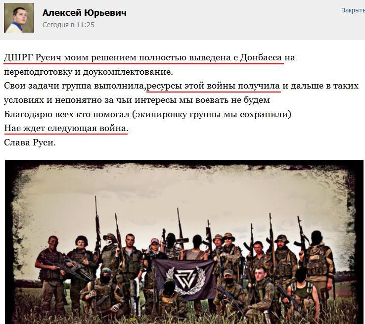 Беспилотник ОБСЕ зафиксировал десятки танков, БТРов и грузовиков террористов у линии соприкосновения, - Лысенко - Цензор.НЕТ 7051