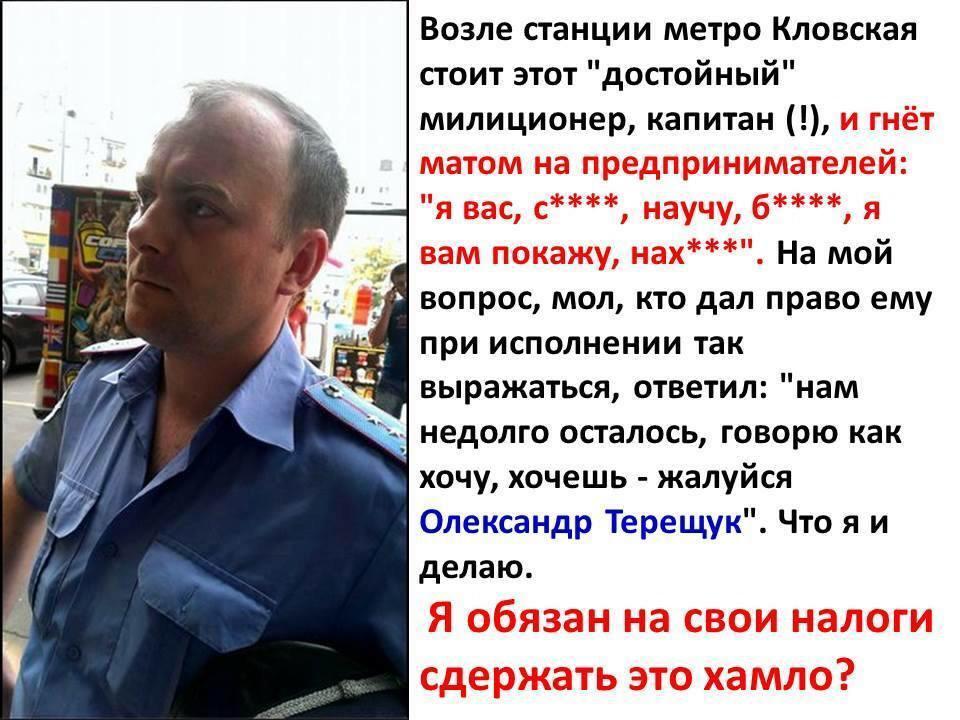 Украинцы будут судить о реформах по участковым инспекторам, - Порошенко - Цензор.НЕТ 8375