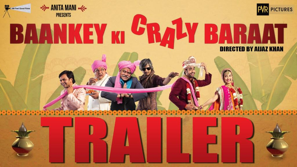 Baankey Ki Crazy Baraat (2015) Movie Poster No. 2