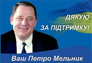 Прокурор одного из районов Одессы задержан при получении 5 тысяч долларов взятки, - ГПУ - Цензор.НЕТ 6856